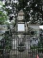 McDonell Fountain Kolkata.jpg