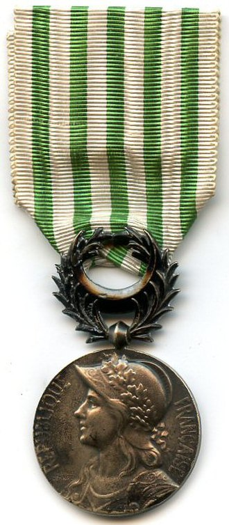 Dardanelles campaign medal - 170 px