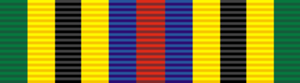Orders, decorations, and medals of Tanzania - Image: Medal for Bravery (Tanzania) ribbon bar