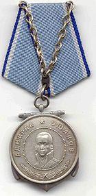Medal of Ushakov.jpg