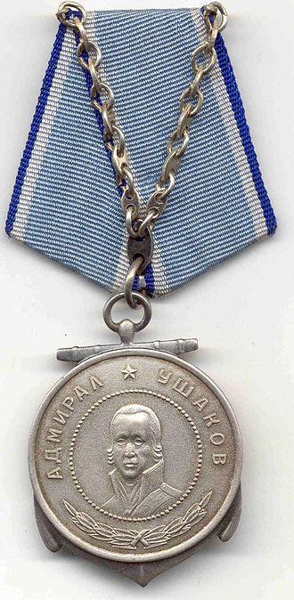 Medal of Ushakov - Medal of Ushakov (obverse)