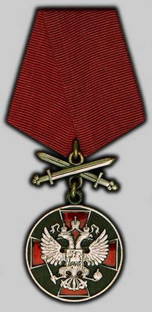 "Medal of the Order ""For Merit to the Fatherland"" - Image: Medal of the Order ""For Merit to the Fatherland"" 2nd class military"