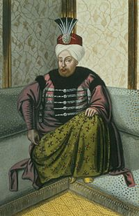 Mehmed IV by John Young.jpg