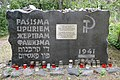 Memorial Marker - Rumbula Forest Holocaust Site - Riga - Latvia.jpg