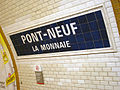 Metro de Paris - Ligne 7 - Pont Neuf 06.jpg