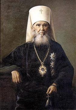 Metropolitan of Moscow Makariy Nevskiy.jpg
