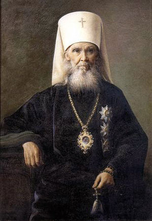 Metropolitan bishop - Macarius II, Metropolitan of Moscow. In the Russian Orthodox Church a white klobuk is distinctive of a metropolitan.