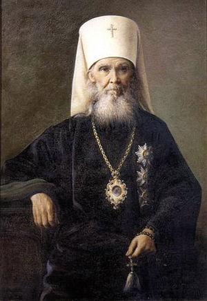Macarius II