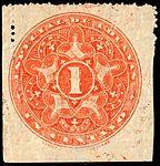 Mexico 1887 customs revenue 23.jpg