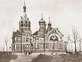 Miensk, Doŭhi Brod, Vajskovaja. Менск, Доўгі Брод, Вайсковая (1901-14).jpg