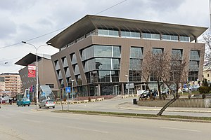 Education in Kosovo - The Ministry of Education of Kosovo in the capital Pristina