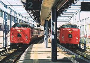 Miyazaki Kūkō Line - Trains at Miyazaki Airport Station, March 2004