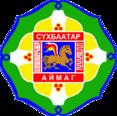 Mn coa sukhbaatar aymag.png