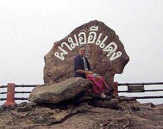 Khao Phra Wihan National Park - Image: Mo at Pha Mo I Daeng