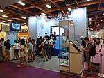 MobiMon booth, Comic Exhibition 20160816.jpg
