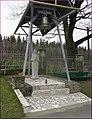 Moderní zvonice kláštera - panoramio.jpg