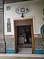 Moghadam Museum 35.jpg