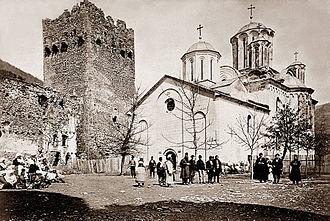 Manasija - Manasija monastery in 1875