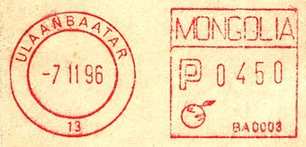 Mongolia stamp type 1-clear.jpg