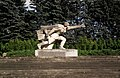 Monument - soviet cemetery.Bielsko-Biala.jpg