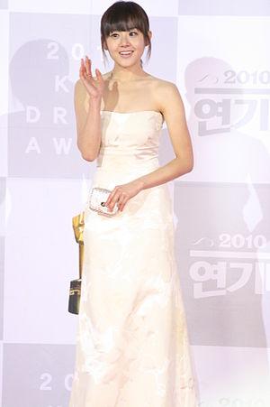 Moon Geun-young - In 2010