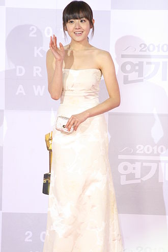 Moon Geun-young - Moon Geun-young in 2010