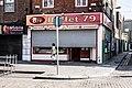 Moore Street Market - Dublin - panoramio (1).jpg