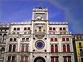 Mori di Venezia - panoramio.jpg