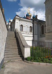 Moscow, St.George in Pskov Hill (5).jpg