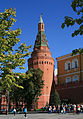 MoscowKremlin EdgeArsenalnayaTower 0926.JPG