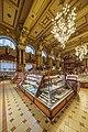 Moscow Eliseevsky Shop asv2018-09 img2.jpg