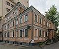Moscow NovinskyBvd5 asv2018-09.jpg
