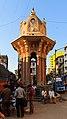 Mumbai 03-2016 112 Masjid station surroundings.jpg