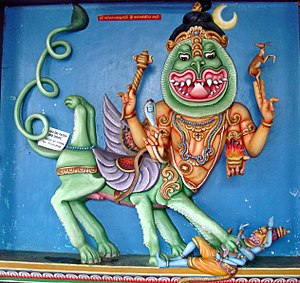 Sharabha - Shiva as Sharabha subduing Narasimha (Lord Vishnu), panel view from Munneswaram temple in Sri Lanka.