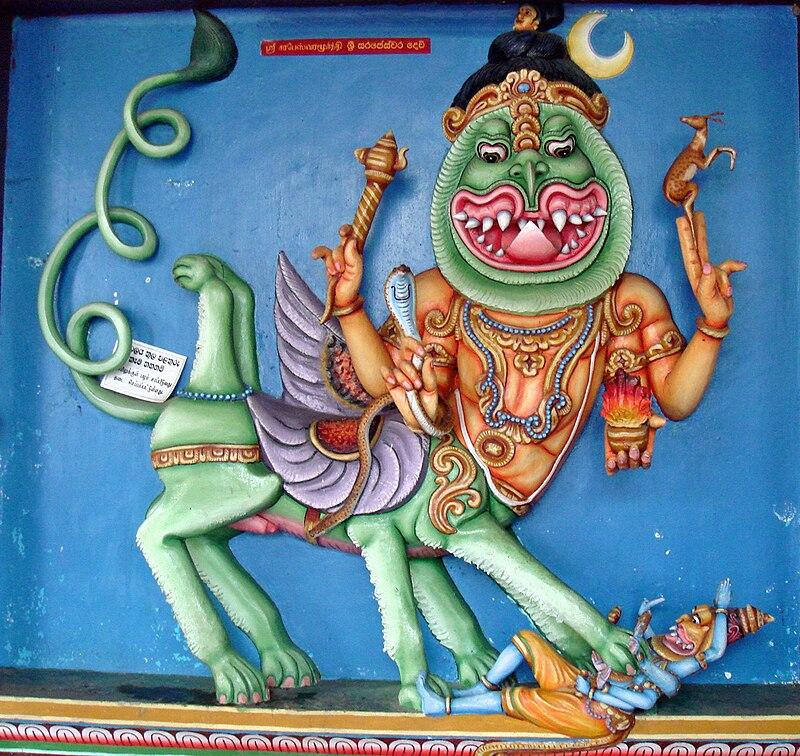 Munneswaram Sharabha.jpg