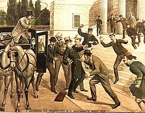 Theodoros Diligiannis - The assassination of Diligiannis, in a contemporary coloured lithograph.