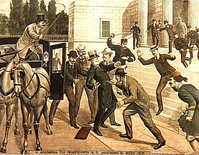 The assassination of Diligiannis, in a contemporary coloured lithograph.