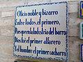Museo de la Cerámica Sevilla. Azulejo.jpg