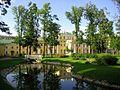 Museum-Estate of Gabriel Derzhavina. Polish garden. 1.JPG