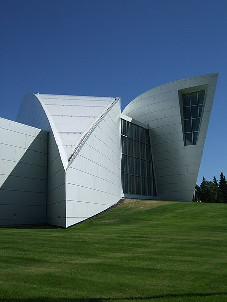 Fitxer:Museum of the North - UAF.jpg