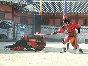 Rattan shield - Image: Muye 24gi duengpae