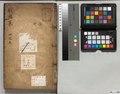 NAJDA-286-0133 戦国策 巻4-5.pdf