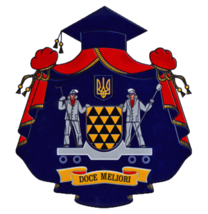 National Metallurgical Academy of Ukraine - Image: N Met AU COA