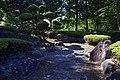 Nabekura park05s3872.jpg