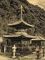 Nago-dera Tahoto old.jpg