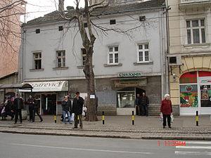 ulica kneginje ljubice beograd mapa Dorćol — Vikipedija, slobodna enciklopedija ulica kneginje ljubice beograd mapa