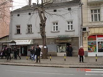 Dorćol - House at 10 Cara Dušana Street. Built in 1724-1727, it is the oldest surviving house in Belgrade