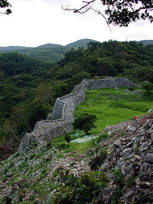 Ryukyuan people - The gusuku fortification are on the Gusuku Sites and Related Properties of the Kingdom of Ryukyu UNESCO's list.