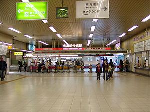 Shin-Imamiya Station - Fourth floor ticket gates