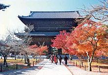 Liste des branches de l'école Rinzai